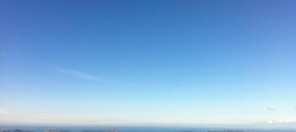 viajares-mirador-cepudo-panoramica