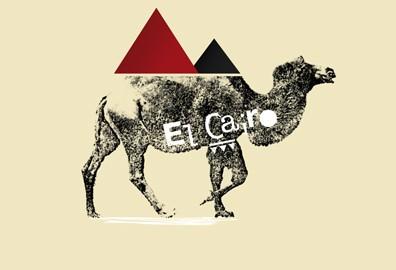 El Cairo de Erre Galvez