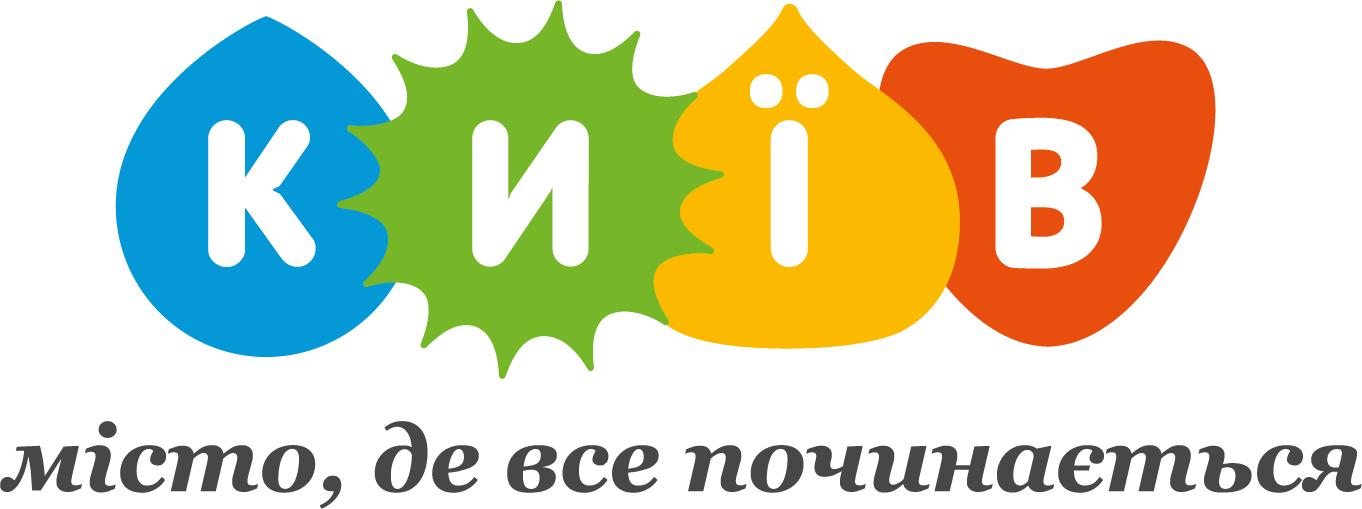 Kiev marca ciudad