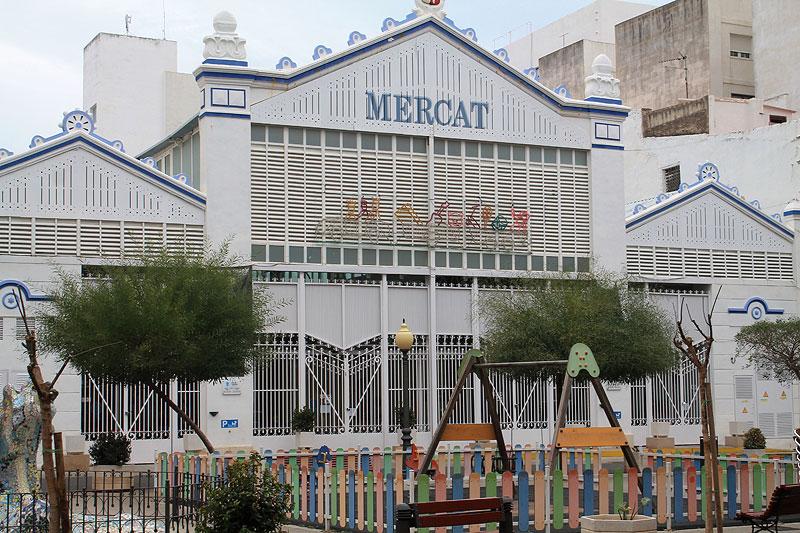 Mercado Municipal de Vinaròs