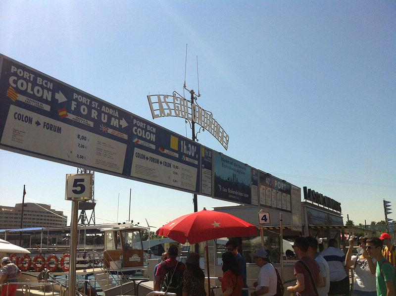 Punto de salida en el puerto